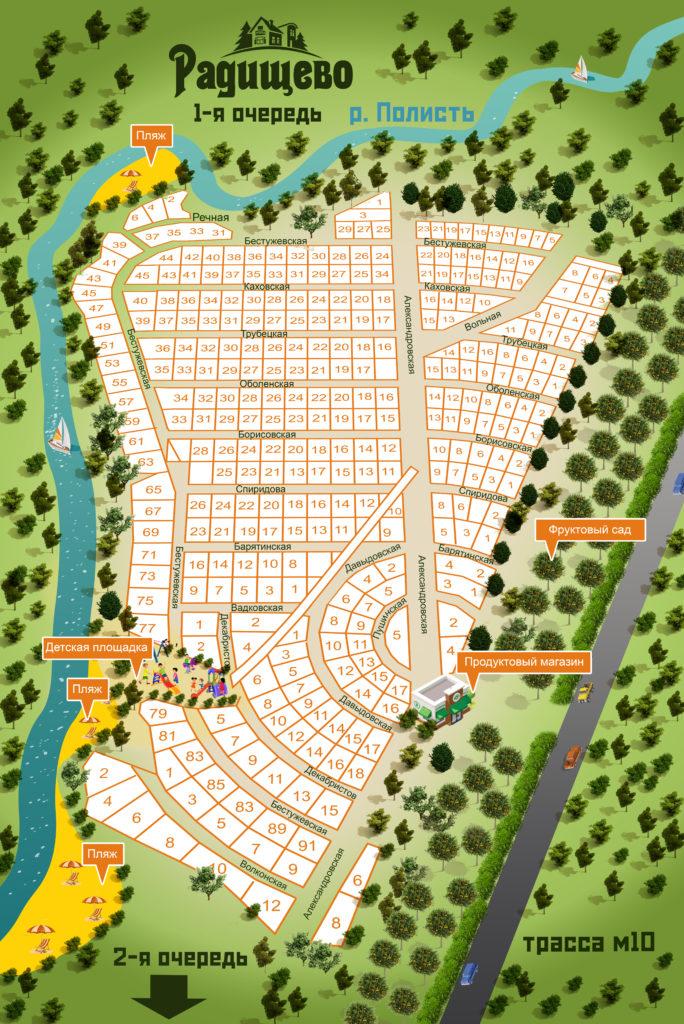 карта3